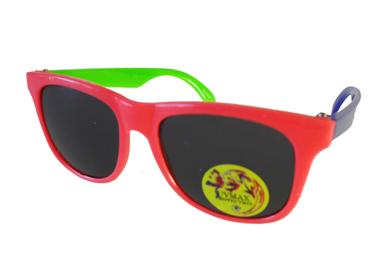 724a7903639384 Goedkope zonnebril voor kinderen 1-2 jaar
